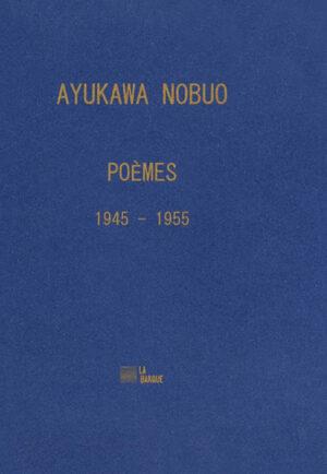 Poèmes 1945-1955