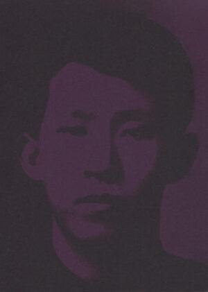 livre Yi Sang Plan à vol de corbeau verso éditions La Barque